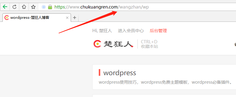 wordpress去除Category插件No Category Base安装与卸载